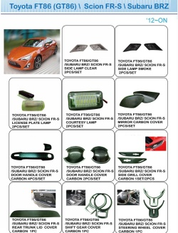 Toyota - GT86 - Accessories P01
