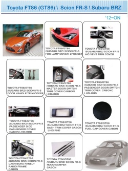 Toyota - GT86 - Accessories P02