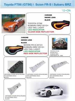 Toyota - GT86 - Accessories P03
