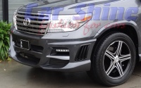 Toyota - Landcruiser - Wal Body Kit 4