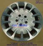 Wheels - Tradein - MB Yilduz 17in