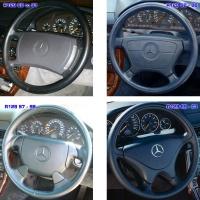 Mercedes - R129 - 4 Types of Steering Wheels