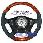 Mercedes - Vito Accessories - Walnut Sport Steering Wheel