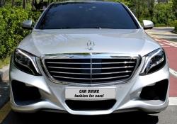 Mercedes - W222 - Lorinser Body Styling 9