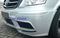 Mercedes - W639 - Body Styling A 2011 3